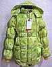 Удлиненная куртка для девочек, примерно  7-11 лет.