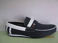 Туфли мокасины для мальчика, 32-37