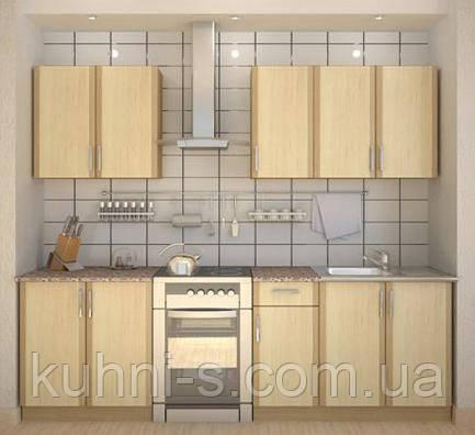 Картинки по запросу недорогая кухня