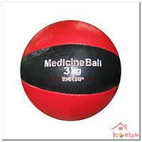 Медицинский мяч (Медбол) MATSA 3 кг кожаный