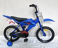 """Велосипед 2-х колесный для детей 16""""  """"Motobmx"""""""