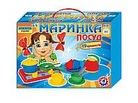 """Набор детской посуды """"Маринка"""" 1554 (в картонной коробке)"""