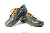 Кожаные женские туфли спортивного типа