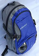 Стильный туристический рюкзак Elenfancy - синий