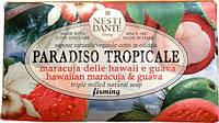 Мыло (Тропический рай - Маракуйя и Гуава) - Nesti Dante 250г. (Оригинал)