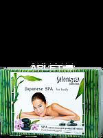 Косметический набор  SPA комплекс по уходу за телом (Расслабляющий) - Salon Professional SPA Collect