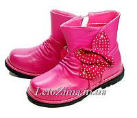 Демисезонные ботиночки для девочки р. 26-31