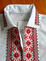 Сорочка вышитая Виталий