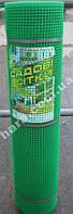 Садовая сетка пластиковая (ячейка 10*10) 20м