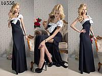 Элегантное вечернее платье «Маркиза» мод 842