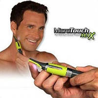 Прибор для удаления волос триммер Микро Тач Макс Micro Touch Max