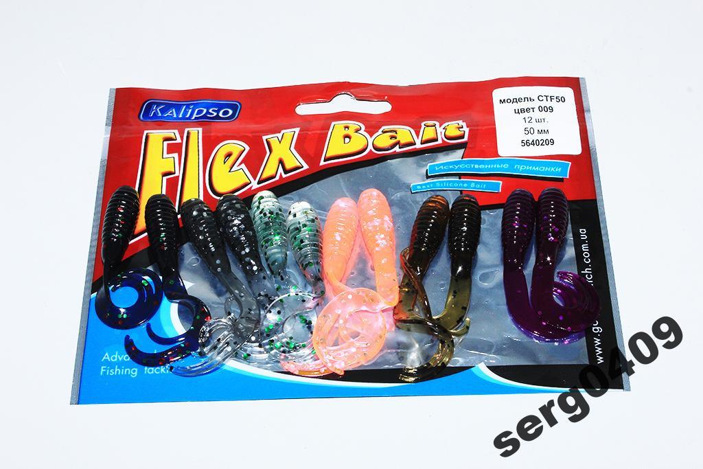 купить набор силиконовых приманок для рыбалки
