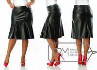 Юбка женская за колено эко кожа Размеры: 48, 50, 52, 54