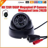 Купольная IP камера 1280 х 720