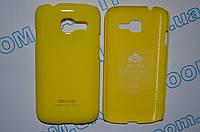 SGP чехол-накладка для Samsung Galaxy Duos S7262