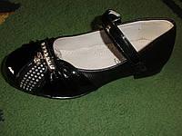 Туфли детские для девочки р.31,36