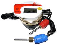 Счётчик тепла ITRON Integral -V MaXX  компактный механический  Q=1,5   м3/час, Dn15