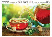 """Схема для частичной вышивки бисером """"Освежающий чай"""""""