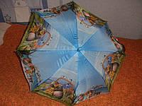 Зонт детский диам. 70 см.