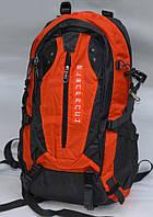 Рюкзак туристический Elen Fancy на 35 литров - оранжевый