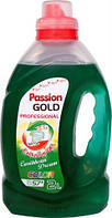 Гель для стирки Passion Gold 2л (для цветного) Концентрат
