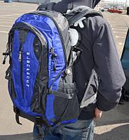 Рюкзак на 35литров ELEN FANCY - синий