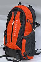 Рюкзак туристический на 35 литров ELEN FANCY - оранжевый