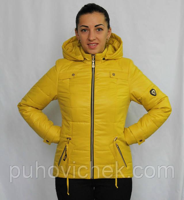 Дешево Купить Куртку Женскую