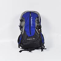 Рюкзак туристический Elen Fancy на 45 литров - синий