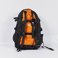 Туристический рюкзак Elen Fancy на 45 литров - оранжевый