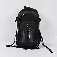 Туристический рюкзак Elen Fancy на 45 литров - темно-серый
