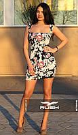 Облегающее платье с цветочным узором