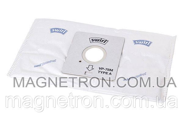 Мешок микроволокно для пылесоса Samsung VP-78M DJ69-00451B, фото 2