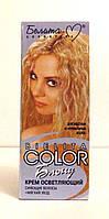 Крем Осветляющий Блонд. Для жестких и нормальных  волос. Белита  Color.
