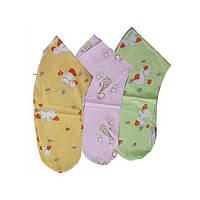 Наволочка на подушку для кормления ребенка Marselle (164 х 70 см)