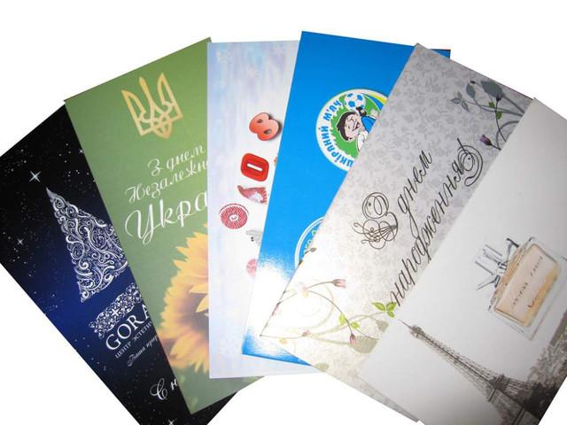 Купить поздравительные открытки киев