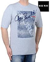 Стильные мужские футболки больших размеров.