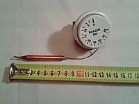 Термостат капиллярный механический  Tmax = 40°С         Китай