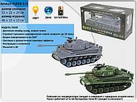 Радиоуправляемый танк 4101B-1/2