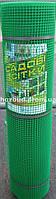 Садовая сетка пластиковая забор 1*20м. ячейка 10*10