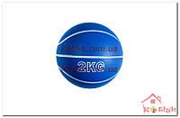 Медицинский мяч (Медбол)  2 кг Синий