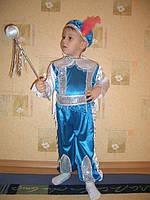 Принц №1-Новогодний костюм