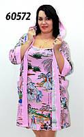 Комплект домашний халат+рубашка хлопок