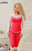 Красивый женский костюм для дома/ пижама с бриджами ЛАЙМА FLEUR Lingerie