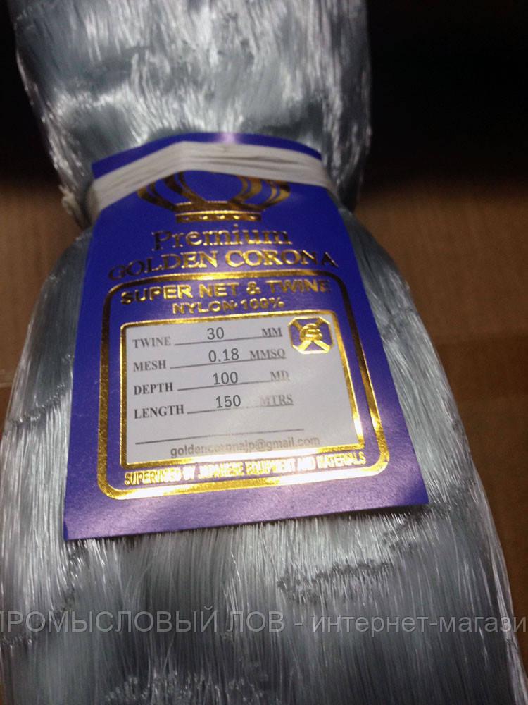 рыболовные сети куклы 200х200 цена