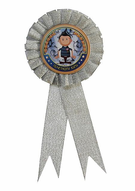 """Медаль """" почетному куму """""""