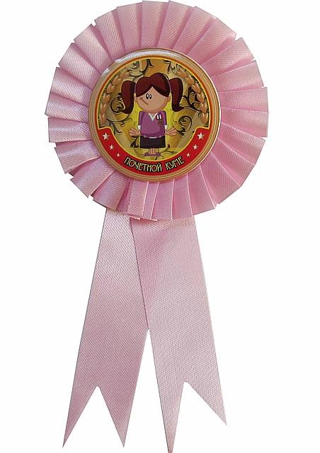 """Медаль """" почетной куме"""", свадебная медаль"""
