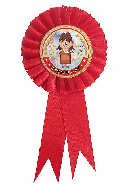 """Медаль """" самой лучшей маме"""". Свадебные медали."""