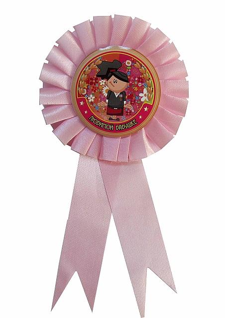 """Медаль """" любимой бабушке"""". Свадебные медали."""