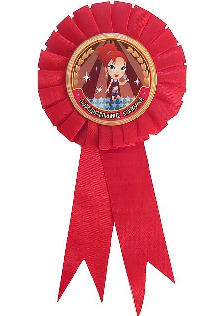 """Медаль """" победительнице конкурса"""""""